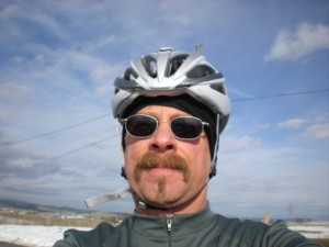 City of Harrisonburg Bicycle and Pedestrian Subcommittee Meeting