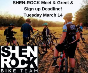 SHEN-ROCK Youth Mountain Biking Sign-UP Deadline 3/14